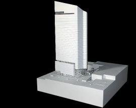 Tour de la Défense